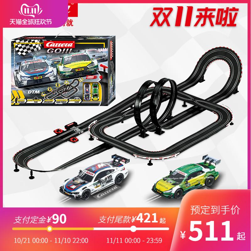 【双11预售】卡雷拉轨道赛车儿童电动遥控车大型男孩跑道玩具套装