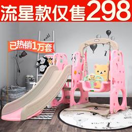 滑滑梯儿童室内家用宝宝滑梯秋千组合三合一幼儿园小型游乐园玩具