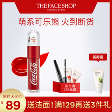 The Face Shop/Cosmea Coca-Cola Bear Lip Gloss 5.5g Moisturizing Lasting
