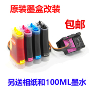 The application of HP 1111262026211112 21312132262223 803 cartridges, CISS