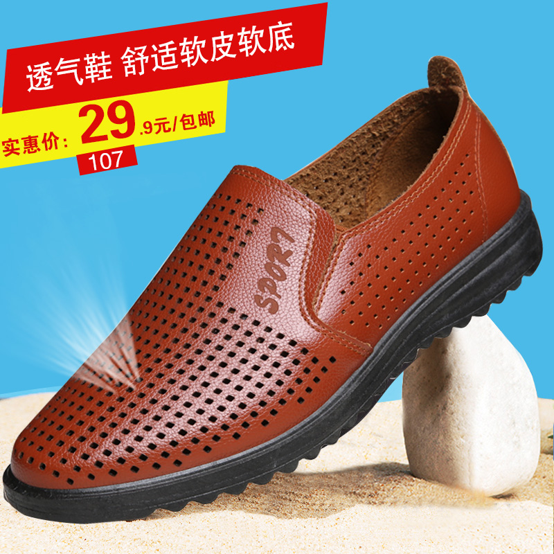 The 2017 summer men's sandals male business casual shoes shoes breathable leather soft bottom hollow trend Crocs
