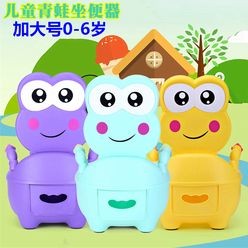 The toilet toilet for children 1-2-3-4 years old children baby small toilet squatting closet drawer