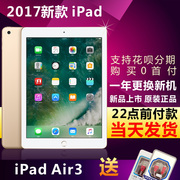 Apple/ apple iPad air3 2017 new version of the new version of Apple's iPad port