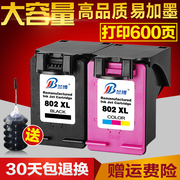 Rambo is compatible with HP 802 cartridges HP1050 1000200010101510 1511 printer cartridge