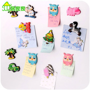 Creative home refrigerator magnet cute cartoon message board decorative magnet magnet silica three-dimensional animal