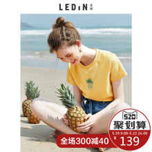 Rokmachi 2018 spring and summer new embroidery Korean chic short-sleeved t-shirt bottoming shirt ins super hot shirt women
