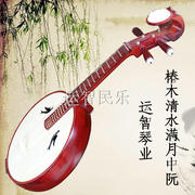 Special offer every day musical instrument manufacturers selling TSUBAKI Nguyen Nguyen Nguyen Nguyen rosewood rosewood