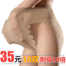 0 pairs of stockings, tights, thin threads, thin strips of female meat, black summer, summer, summer, summer, summer, summer, summer, summer, summer, summer, summer, summer, summer, summer, summer, summer, summer, summer.