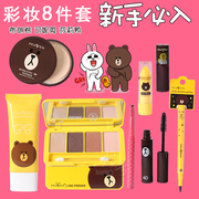 Brown bear cosmetic beauty makeup set full combination waterproof lasting natural entry-level beginner students