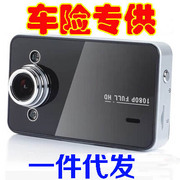 Special offer direct driving recorder K6000 HD 4S auto insurance insurance store gift machine low price shipping