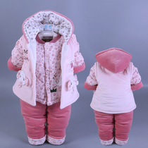 Man cotton clothes 0-1-2 year old baby clothes in winter jacket three piece suit thicken infant fall winter wear