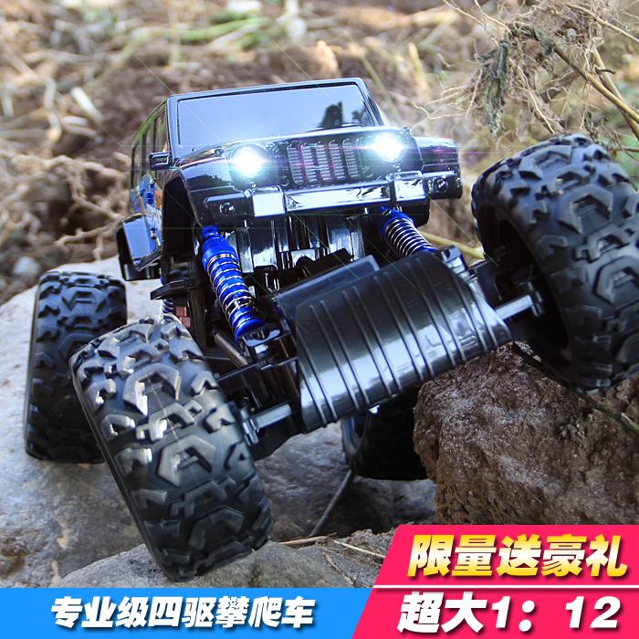 大号高速遥控越野车专业四驱攀爬大脚车赛车男孩充电玩具悍马汽车
