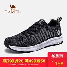 Camel shoes men 2018 spring and summer new fly weaving running shoes breathable casual shoes lightweight fashion running shoes women