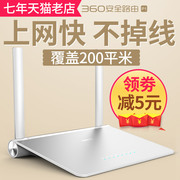 Netcore 360 Wireless Router P1 high power WiFi wall Wang Zhineng household high-speed optical fiber repeater