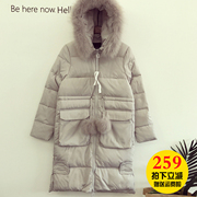 Limited 259 yuan ZC new winter seckill hair ball pocket long thick true fox fur jacket