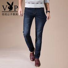 Dandy VIP men's jeans in autumn and winter 2017 new business casual straight jeans pants
