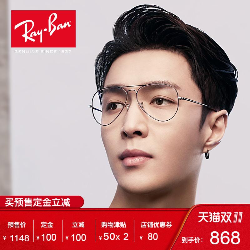 Купить Оправы для очков в Китае, в интернет магазине таобао на русском языке
