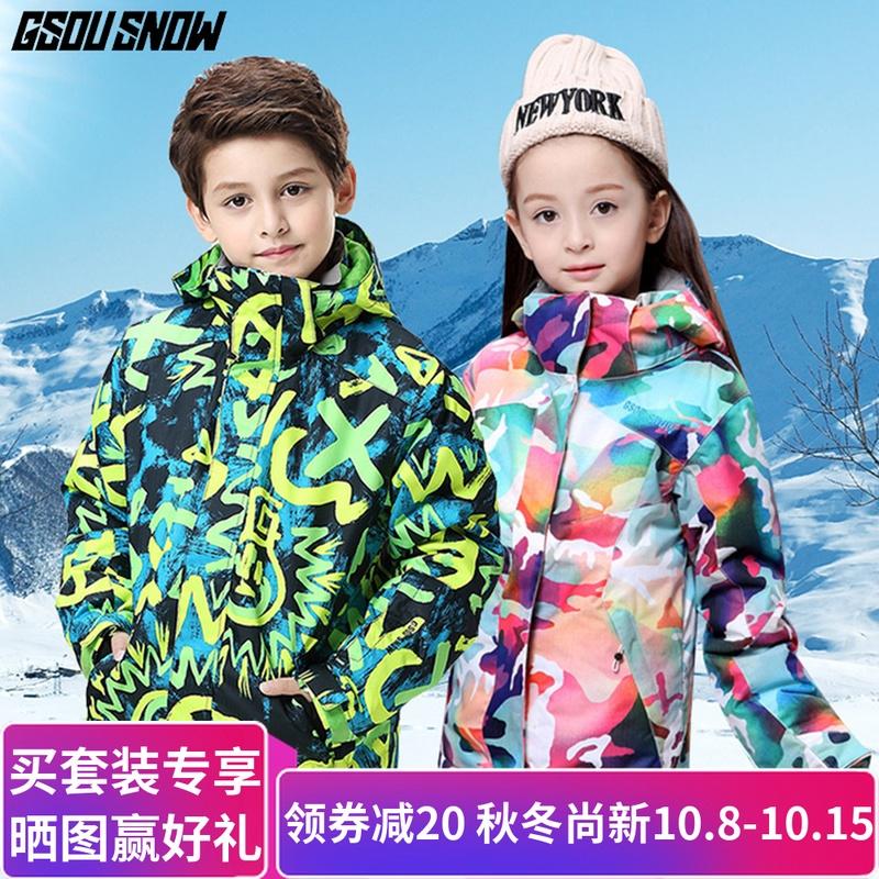 Купить Куртки лыжные / Костюмы лыжные в Китае, в интернет магазине таобао на русском языке