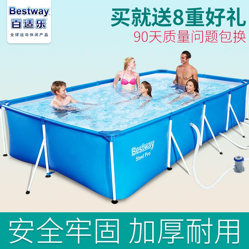 Купить Бассейны для детей в Китае, в интернет магазине таобао на русском языке