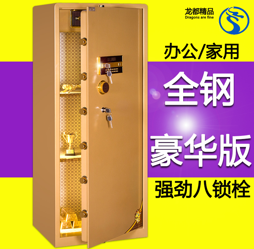 Large single safe office 1.5 meters into the wall of all steel anti-theft home safes jewelry 150 high security cabinet