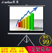 Frying fruit support screen 84 inch 100 inch 120 inch 4: 3 16: 9 portable mobile projection screen projector 3D screen cloth
