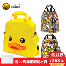 B.Duck yellow duck mummy bag shoulder bag large maternal freaky travel backpack bag for pregnant women