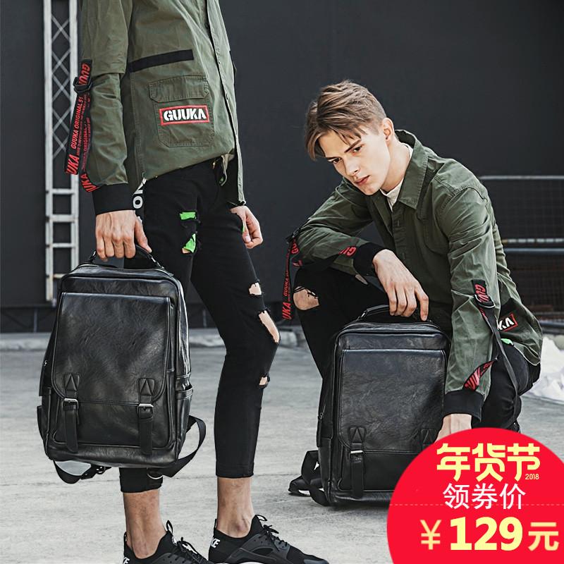 骆特双肩包男时尚潮流韩版背包大学生书包休闲简约电脑包旅行包男