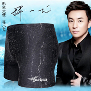 You swim pants men's boxer swimsuit competition waterproof shark skin comfortable breathable bubble hot spring tide