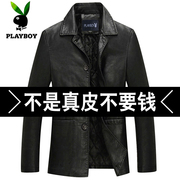 Playboy leather men middle-aged autumn and winter new quilted thickened lapel sheepskin leather jacket father coat