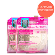 Japan CANMAKE field cotton candy elastic makeup oil control honey powder Concealer Concealer