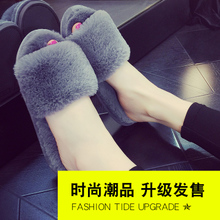 Winter Rabbit plush slippers home indoor and outdoor wear bedroom Home Furnishing beauty salon female cotton slippers shoes in winter