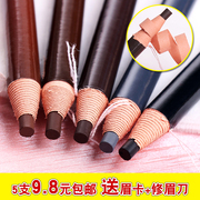 Genuine Hengsi 1818 pull eyebrow pencil tearing waterproof anti sweat lasting halo makeup synophrys with eyebrow pencil