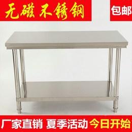 包邮不锈钢工作台多功能厨房大桌子组装式打包台打荷操作台面双层