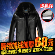 The new winter middle-aged men turn fur leather jacket and cashmere leather in elderly men's father thickening loose code