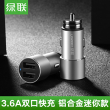 Lulian car charger car charger two delayed igniter USB multifunctional intelligent mobile phone fast charging 24v/5a