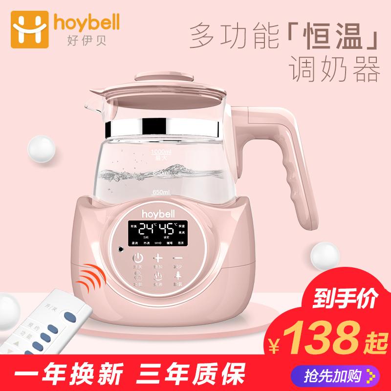 Купить Стерилизаторы молока / Смесители в Китае, в интернет магазине таобао на русском языке