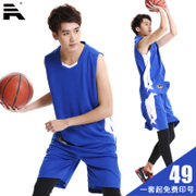 Male basketball suit summer student basketball jersey competition training uniform code group purchase custom printing vest