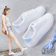 Tuo goods fall 2017 new shoes all-match white shoes female student chic Korean autumn white shoes casual shoes