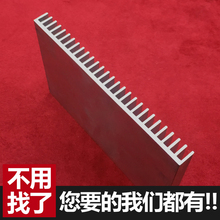 Electronic element package post high-power heat sink aluminum radiator aluminum fin width 150* height 13