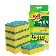 Tmall supermarket 3M Sigao kitchen sponge wipe clean cloth 5 pieces of cloth washing cloth