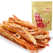 Becheery shredded squid strip 80g seafood instant shredded squid seafood snacks