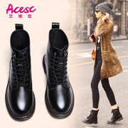 Esther Martin boots boots boots children's flat bottomed leather British wind in autumn and winter shoes all-match Korean Students