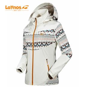 laynos旗舰店