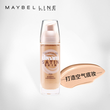 Maybelline Dream Silky Breath Foundation Liquid Refreshing Moisturizing Concealer Strong Natural Nude Moisture No makeup Genuine