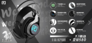 The gamma ray headset RH580 Internet games gaming headset wire 3D audio headset special offer