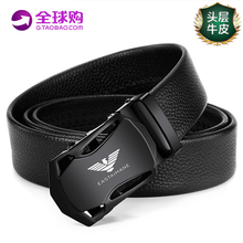 Oriental Armani men's leather automatic belt buckle male middle-aged leather belt leisure business