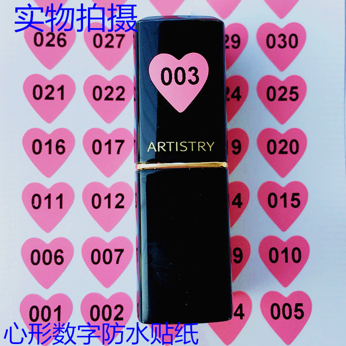 Pink love type digital sticker, 01 to 200 waterproof label, KTV glass, water cup, nail sticker