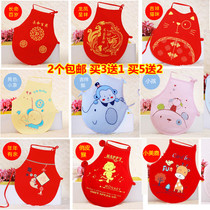 Baby dudou infant baby cotton thin cotton spring summer autumn and winter thick neonatal nurse belly around navel