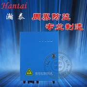 Han Tai high-voltage pulse electronic fence single / dual zone host 4 wire high voltage pulse host