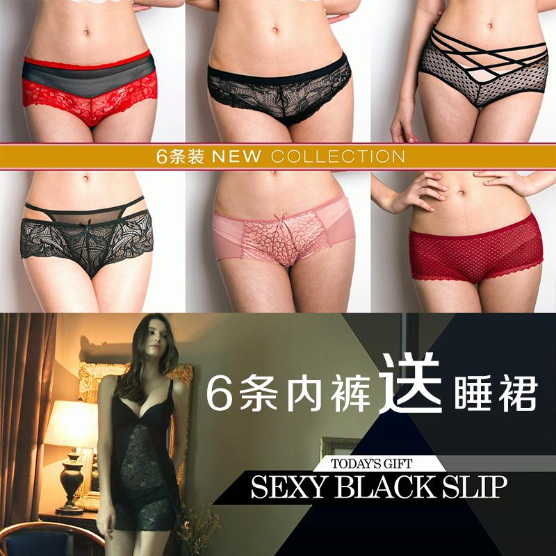 Купить из Китая Трусики женские через интернет магазин internetvitrina.ru - посредник таобао на русском языке